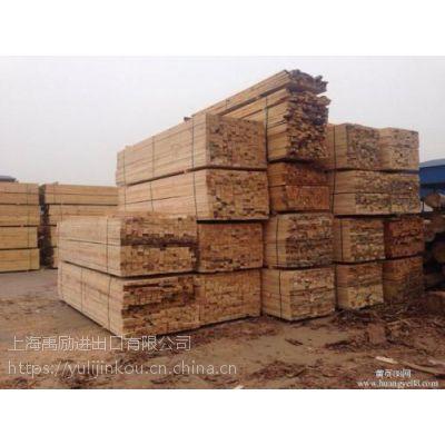 家具木材进口物流案例 上海报关行