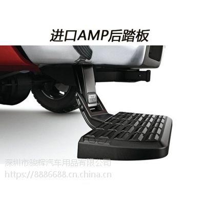11-17款丰田坦途后踏板改装 AMP折叠踏板 尾箱货斗小踏板坦途改装