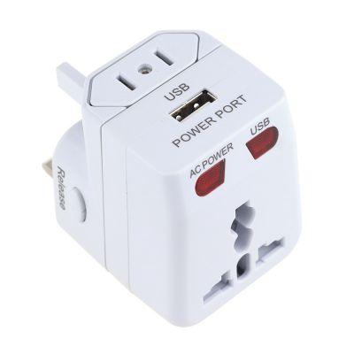 供应USB旅游通用插座 万能转换插座 电子礼品赠品客房用品