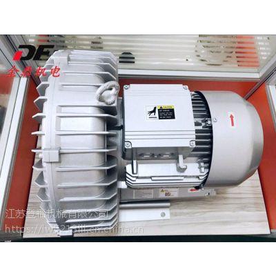苏州吹干机专用高压风机旋涡气泵气环式真空泵吹水除尘风机