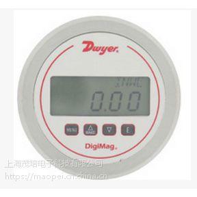 DM-1102/1108/1110/1112 Dwyer德威尔 差压表 上海代理