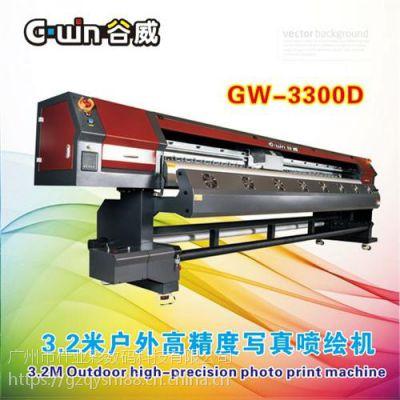 国产喷绘机多少钱一台_惠州国产喷绘机_仟业数码 谷威喷绘机