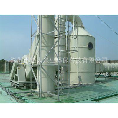 喷淋塔工业酸性废气处理工程恒大兴业专业治理全国各地废气