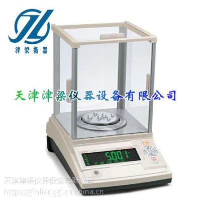 CTP-FA精密型钻石CT天平