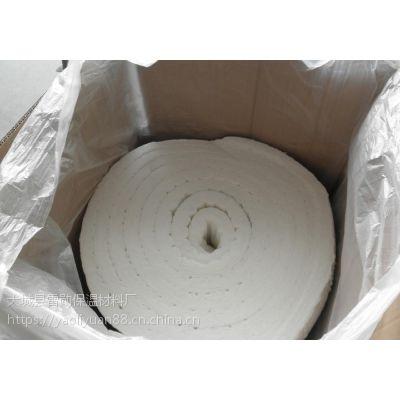 供应电厂保温硅酸铝针刺毯 耐超高温硅酸铝 价格优惠