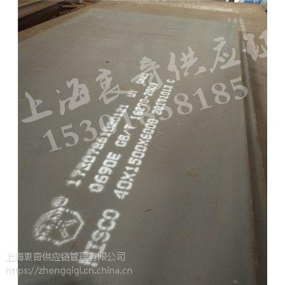 南钢原厂出售Q690E高强度煤矿机械钢