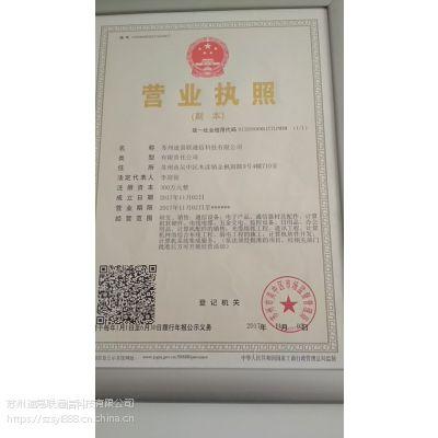 苏州光纤熔接杭州光纤熔接南京光纤熔接等城市熔接项目