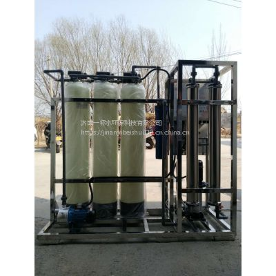 RO-500单级反渗透设备 纯水机设备 商用机设备