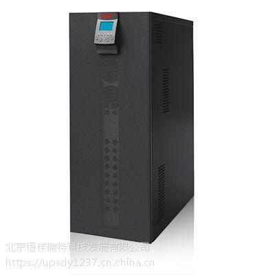 施耐德 APC SP1K 1KVA/800W UPS不间断电源 内置电池 延时10分钟