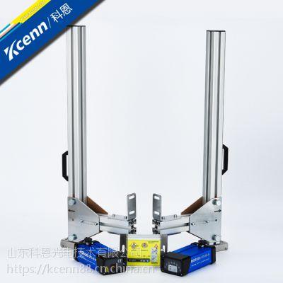 科恩厂家折弯机激光保护装置专业折弯机人体保护器