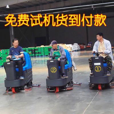泰安电瓶驾驶式全自动洗地机,莱芜全自动洗地机