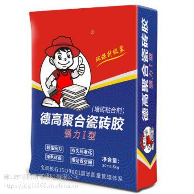 德高瓷砖胶强力I型 瓷砖胶代理 德高净味环保防水