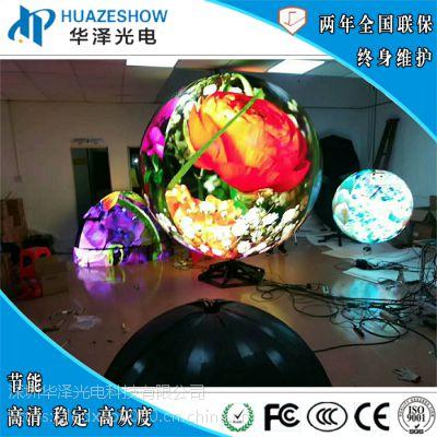 室内P3LED球形屏直径1米1.2米1.5米2米高清显示屏厂家定制
