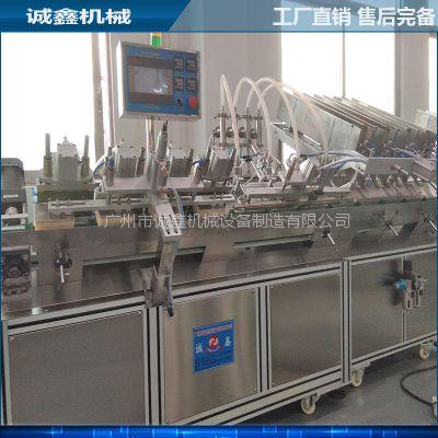 专用于面膜生产的灌装袋封口机自动灌装机封口机