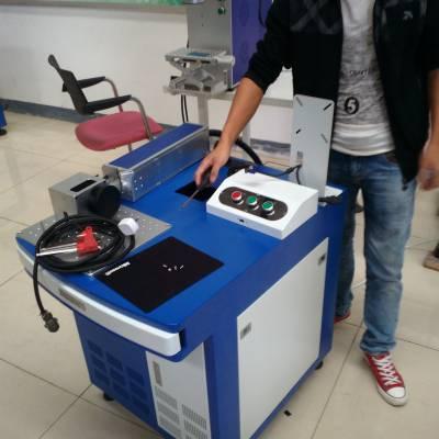 成都/绵阳/德阳汽车部件激光打标机,金属工件激光刻字机,商标文字激光打码机