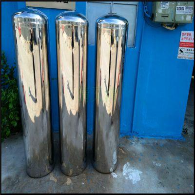 清又清直销封开县不锈钢防玻璃钢多介质过滤器德庆县水处理不锈钢过滤桶
