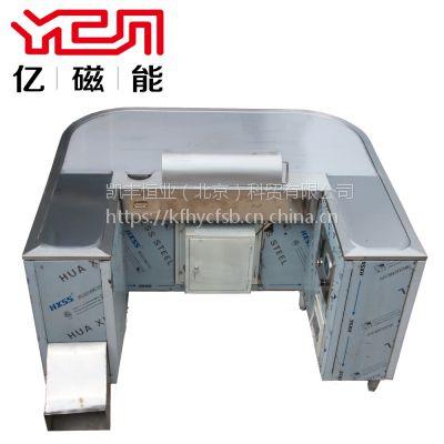 供应井冈山厨房商用电磁炉,商用电磁灶价格