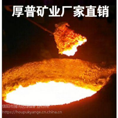精密铸造专用珍珠岩除渣剂铸钢铸铁各种数目均有河南信阳聚渣剂