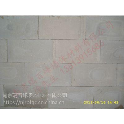 南京加气块、南京煤灰砖、南京轻质砖隔墙