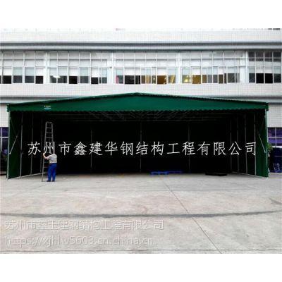 天津河西鑫建华厂家直销推拉伸缩折叠活动帐篷雨蓬仓库棚