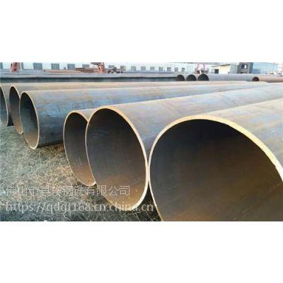 直缝钢管609*16 长度12米大量库存现货