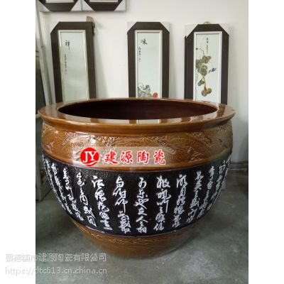 定做陶瓷大缸厂家 青花瓷荷花养鱼缸 景德镇大瓷器缸价格 手工工艺品