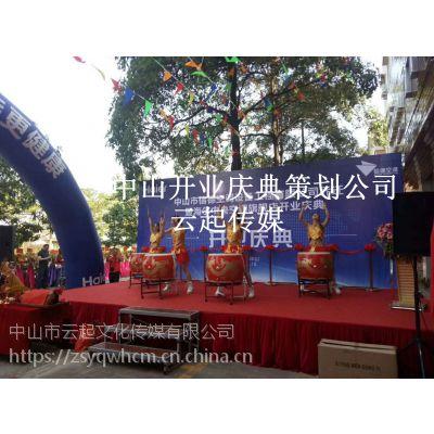中山坦洲活动策划公司坦洲开业策划舞台灯光音响出租