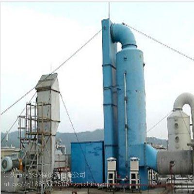 BLS-118L湿式脱硫除尘器厂家 除尘器配件 布袋除尘器 脉冲除尘器