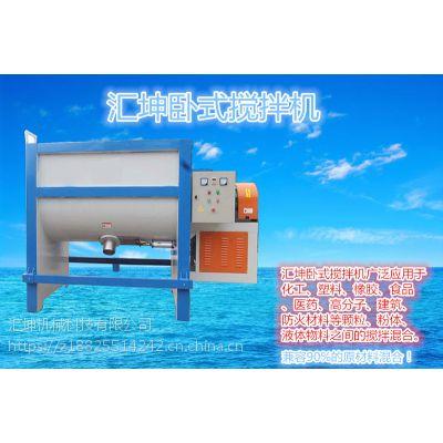 中山电动搅拌机不锈钢 广州小功率混料机 佛山油漆拌料机