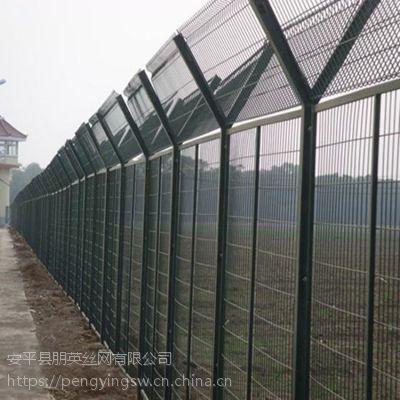 朋英 厂家供应 监狱铁丝防护网 监狱护栏网 浸塑带刺隔离网