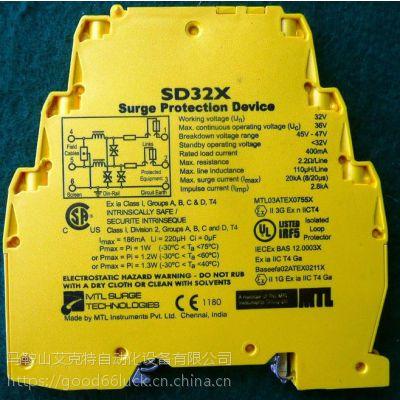 英国 MTL 温度/热电偶/热电阻 安全栅 MTL5575/5581/5582