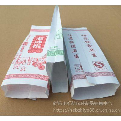 一次性淋膜防油纸袋 雪糕食品包装袋 老冰棍纸袋 pe牛皮纸袋 绿豆糕纸袋