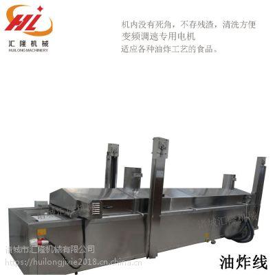 HL-8000网带式全自动油炸锅丸子油炸流水线 配有高效燃烧器,提温快、生产效率高