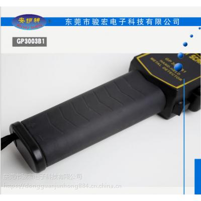 高精度金屬探測儀器GP3003B1 工廠五金廠防盜專用手持金屬檢測儀