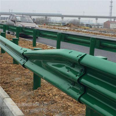 合肥创世厂家供应淮北波形护栏波形梁护栏高速公路护栏板-低价促销