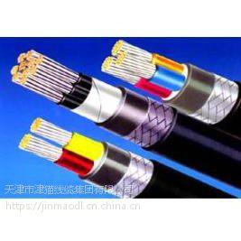 天津津猫电线国标 YJLV22铝芯钢带铠装电力电缆