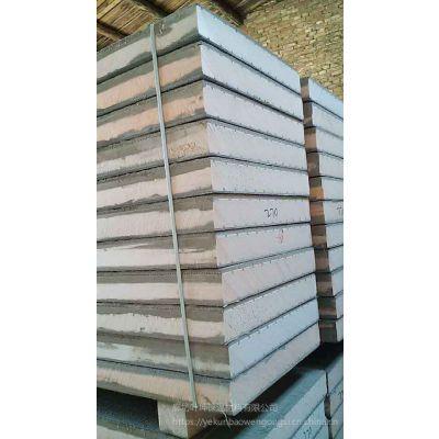 供应免拆模板保温一体化保温板混凝土自保温板