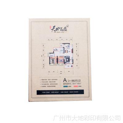 印刷厂供应宣传单 广告设计单张彩页印刷加工 优惠促销传单定制