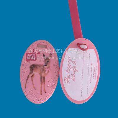广东东莞厂家PVC软胶箱包配件行李牌定制 梅花鹿创意英文字母椭圆形行李吊牌