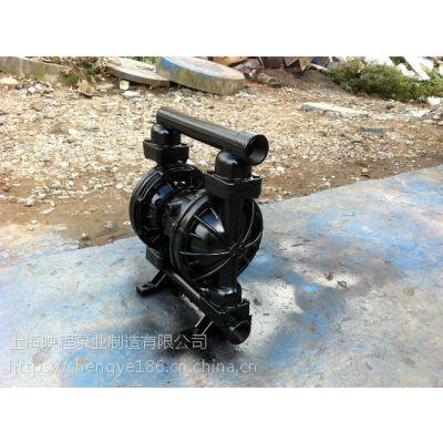 电磁隔膜泵QBY-65汽动隔膜泵QBY-80