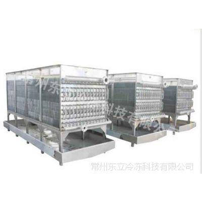 江苏满液式蒸发器 满液式蒸发器供应商