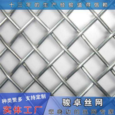 黑钢轧花网 平纹编织建筑轧花筛网重量 加工定做