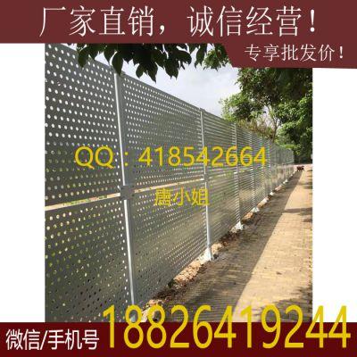 直供深圳珠海不锈钢穿孔板 镀锌铁板冲孔板 幕墙装饰板 厂家直销