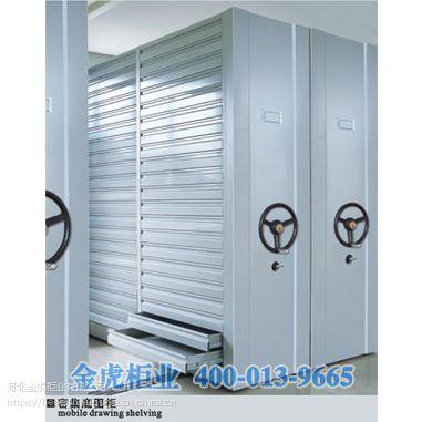 长期供应河南省洛阳市 雄虎牌 XH-004 密集柜 智能密集架 档案柜