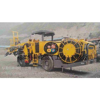 电动铲运机卷筒电缆 电动铲运机专用聚氨酯双护套卷筒电缆