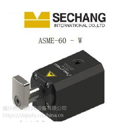 韩国SECHANG INTERNATIONAL CO.,LTD 代理 ASUTEC ASME-60-