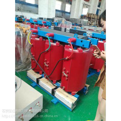 石家庄红伟电力SCB10-30KVA干式变压器全铝