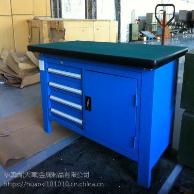 天津维修工作台生产定做厂家 带挂板工作台厂家