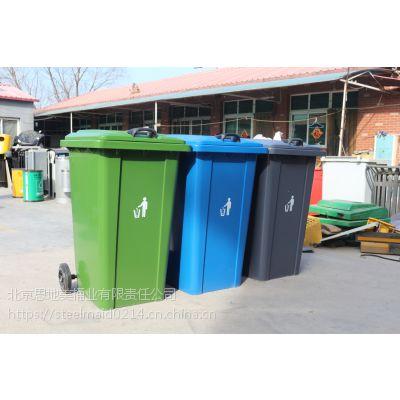 垃圾桶直销厂家 环卫垃圾桶