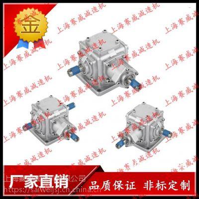 上海赛威减速机T系列螺旋伞齿轮换向器T2/T4/T6/T7/T8/T10